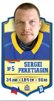 Peretiagin